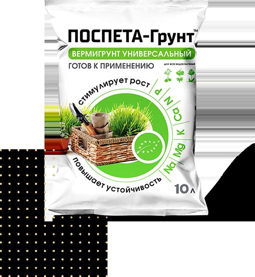 ПОСПЕТА-Грунт (10 л)